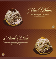 Two variations mont blanc vector