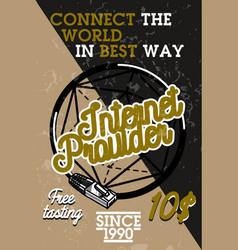 color vintage internet provider banner vector image vector image