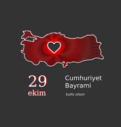 Ataturk turkish map concept cumhuriyet vector