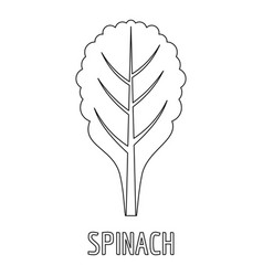 spinach icon outline style vector image vector image
