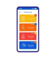Cashback app smartphone interface template vector