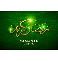 Ramadan kareem calligraphy Ramadan greetings in vector