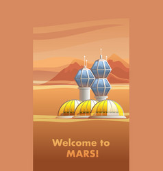 Space station settlement red planet vector