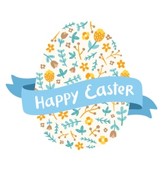 Easter floral egg greetings vector image vector image