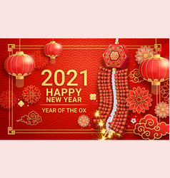 chinese new year 2021 firecrackers with paper vector image