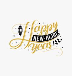 Happy new hijri year 1440 hand lettering vector