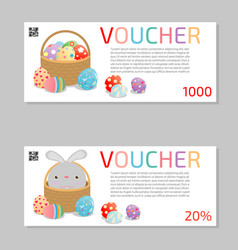 voucher template template with colorful pattern vector image