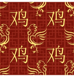 Seamless Pattern with Fire Rooster vector image