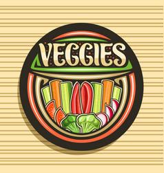 logo for veggies vector image