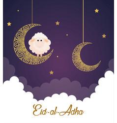 Eid al adha mubarak happy sacrifice feast moons vector