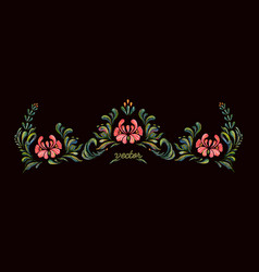 hand drawn vintage floral ornament on a black vector image
