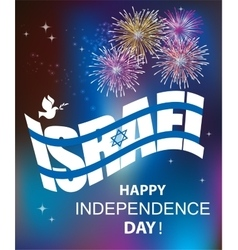 happy independence day of Israel vector image