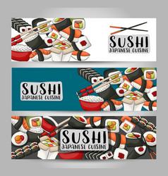 Sushi bar and asian restaurant horizontal banner vector