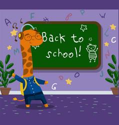 cute funny little giraffe animal student in school vector image