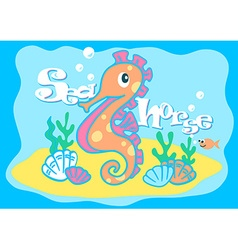 Baby seahorse swimming under the sea vector image vector image