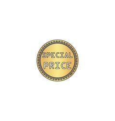 special price computer symbol vector image vector image