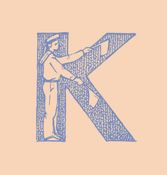 Decorative capital letter k marine ancient style vector