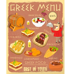 Greek Food Menu vector image