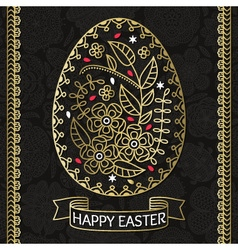 Easter pattern with Easter egg and borders vector image