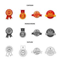 emblem and badge logo set vector image