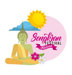 songkran festival thailand card buddha flowers vector image