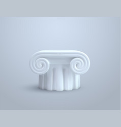 white column pillar 3d vector image
