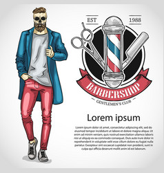 barbershop flyer with pole ribbon fashion man vector image