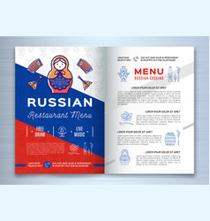 Russian food brochure restaurant menu traditional vector