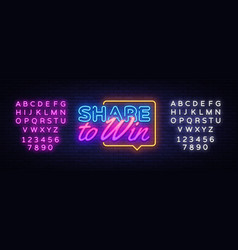 share to win neon text design template vector image