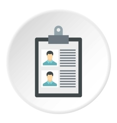 Summary in folder icon flat style vector