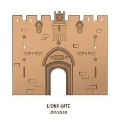 Lion Gate in Jerusalem vector