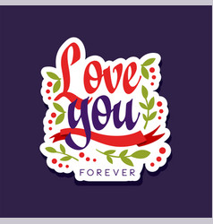 love you poster with romantic phrase valentines vector image