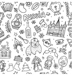 Russia seamless pattern for your design vector
