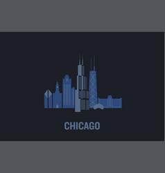 Skyline chicago flat desig vector