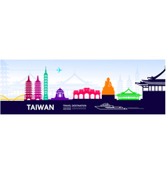 taiwan travel destination vector image