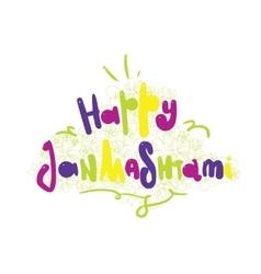 Happy Janmashtami colorfull inscription with vector image