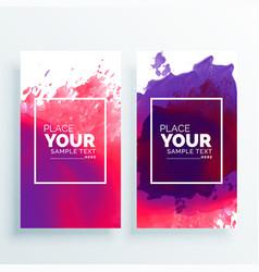 banner with watercolor splash set vector image vector image