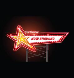 Light sign billboard cinema theatre star shape vector