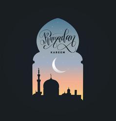 Ramadan kareem calligraphy vector