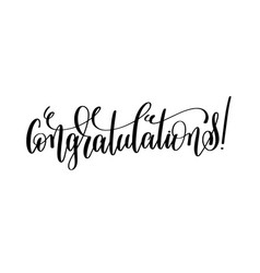 Congratulations - black and white hand lettering vector
