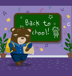 cute funny little bear animal student in school vector image