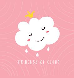 funny kawaii cloud in crown vector image