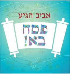 Jewish Torah scroll for happy Passover Hebrew vector