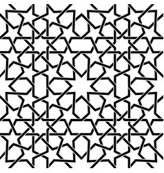 Moroccan tiles pattern moorish seamless vector
