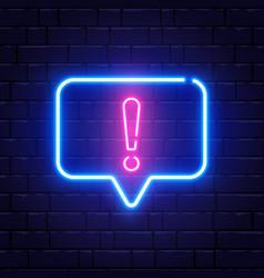 Neon glowing exclamation mark quiz neon banner vector