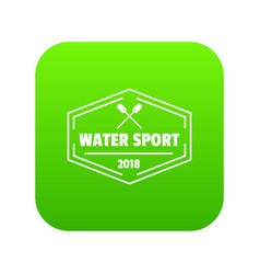water sport icon green vector image