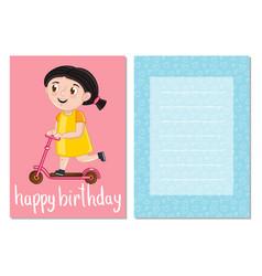 Happy birthday kids postcard template vector