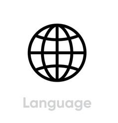 Language ad block icon editable line vector