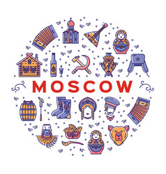Moscow russian icons - flag vector