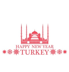 Happy New Year Turkey vector image vector image